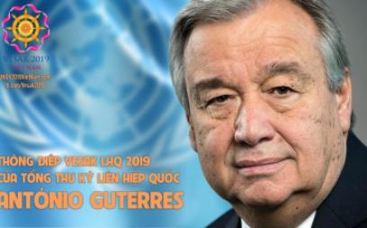 Tổng thư ký Liên Hiệp Quốc